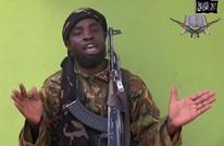 """تقارير تؤكد مقتل أبي بكر شيكاو زعيم """"بوكو حرام"""" سابقا"""