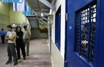 """قوات خاصة إسرائيلية تقتحم سجن """"ريمون"""" وتصادر جوالات (فيديو)"""