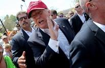 ترامب يثير هلع النخب الجمهورية خلال الانتخابات التمهيدية