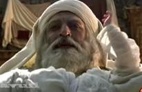 """""""فارس"""" تبث مقاطع من فيلم """"محمد"""" المثير للجدل (فيديو)"""
