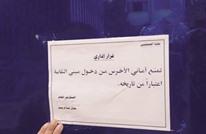 """وشاية أماني الأخرس تفتح ملف الصحفيين """"الأمنجية"""" في مصر"""