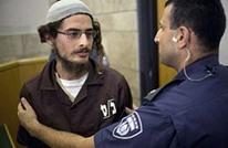 محكمة الاحتلال تلغي اعترافات منفذي جريمة قتل عائلة دوابشة