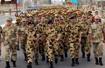 نشطاء التواصل يسخرون من زيادة رواتب الجيش المصري
