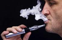 دراسة: السجائر الإلكترونية أقل ضررا من التبغ بنسبة 95%