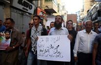 مسيرة تضامن في رام الله مع الأسير علان المضرب عن الطعام