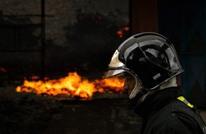 مقتل ثلاثة من رجال الإطفاء بحرائق في واشنطن