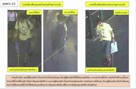 تايلاند ترجح عدم ضلوع مجموعة إرهابية عالمية في اعتداء بانكوك