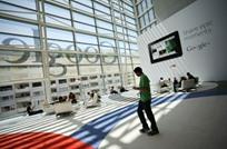"""""""غوغل"""" تطور جهاز """"راوتر"""" لتسهيل استخدامات الإنترنت بالمنازل"""