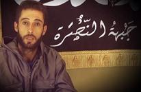 """""""النصرة"""" تضبط خلية تابعة لحزب الله السوري بريف دمشق (فيديو)"""