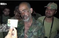 """""""فيلق الشام"""" يأسر ضابطا علويا ثانيا خلال 24 ساعة (شاهد)"""