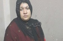 مصرية تجهز حزاما ناسفا لتتهم زوجها بأنه إخواني لرفضه تطليقها