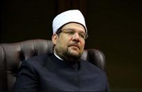 """هل يستخدم وزير أوقاف مصر """"شماعة الإخوان"""" لتغطية الفساد؟"""