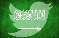 """هيمنة سعودية على قائمة العشرة الأوائل في """"تويتر"""" عربيا"""