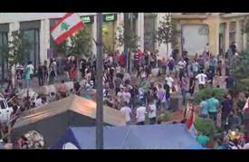الأمن اللبناني يفرق مظاهرة في بيروت ضد الفساد وأزمة النفايات