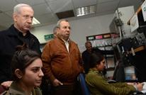 إيهود باراك يهاجم نتنياهو: هذه الطريقة الوحيدة للتخلص منه