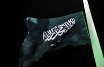 هل ستعاقب الرياض البنوك التي قاطعت المؤتمر الاقتصادي؟