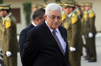 عباس يجري تعديلا على حكومة الوفاق وحماس تعلن الرفض