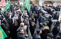مظاهرة أمام البرلمان الإيراني رفضا للاتفاق النووي