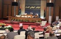 المؤتمر الوطني الليبي يقترح لقاء بالبعثة الأممية بالجزائر
