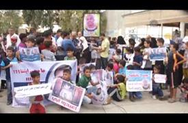 وقفة احتجاجية برفح لأهالي المختطفين تطالب مصر بإطلاق سراحهم