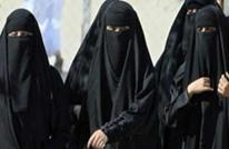 تنظيم الدولة يوظف النساء في المؤسسات العامة بالعراق