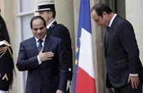 لوموند: فرنسا دفنت قيمها الإنسانية من أجل مصالحها الاقتصادية