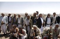 الحوثيون يتبادلون الأسرى مع السعودية