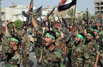 القوات الأمريكية تطرد مليشيات الحشد الشعبي من معارك الرمادي