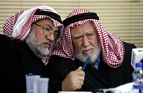 هل تنهي الانتخابات القيادية المبكرة أزمة إخوان الأردن؟
