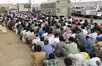 """بين مؤيد ومندد بالعنصرية.. جدل بالسعودية حول """"ترحيل اليمنيين"""""""