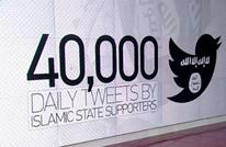 """برنامج إلكتروني روسي للحد من تجنيد """"داعش"""" عبر الإنترنت"""