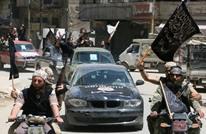 """مقتل أمير """"جبهة النصرة"""" في مخيم اليرموك بعبوة ناسفة"""