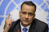 ولد الشيخ يحذر من تصاعد العنف في اليمن