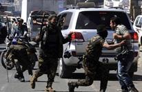 """الاتحاد الدولي للصحفيين: """"الصحافة باليمن تحت تهديد خطير"""""""