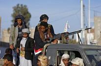 """الحوثيون يحجبون موقع """"عربي21"""" عن المتصفحين باليمن"""