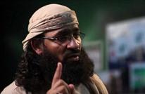ظهور زعيم تنظيم القاعدة باليمن.. وتشكيك باعتقاله (شاهد)