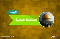 """تنظيم الدولة ينوي تفجير """"منارة"""".. والحوار الليبي حول طرفيه أطرافا"""