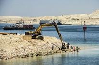 الإمارات تستحوذ على مناطق في خليج السويس