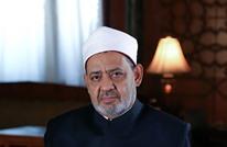 القضاء يرفض عزل شيخ الأزهر بعد تعمد السيسي إهانته (شاهد)