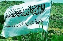 أعضاء المكتب السياسي لطالبان يبايعون الملا أختر منصور