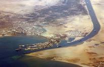 مصر تدرس استثمارات بقيمة 6 مليارات دولار لتنمية قناة السويس