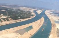 اكتشاف خط بحري منافس قد يفقد قناة السويس أهميتها (فيديو)