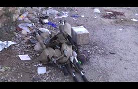 إصابة 3 إسرائيليين في عملية دهس بشمالي الضفة الغربية