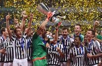 يوفنتوس الإيطالي يحرز لقب كأس السوبر الإيطالية