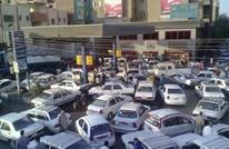 """محطات توزيع وقود بمصر تعيد لافتة """"مغلق حتى إشعار آخر"""""""