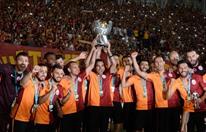 غلطة سراي يحرز كأس السوبر التركي