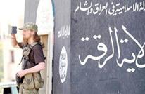 تنظيم الدولة يحظر مشاهدة التلفاز باستثناء قرآن الجمعة بالرقة