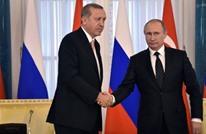 """إعلام إيراني """"ممتعض"""" من تقارب تركيا مع روسيا حول سوريا"""
