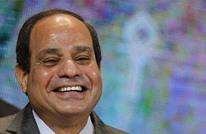 """بم اتهمت """"غامزة السيسي"""" المصريين؟ وبم جاء الرد عليها؟"""