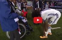 تصرف إنساني رائع من مرسيلو يثير إعجاب عشاق الكرة (فيديو)